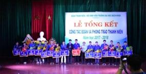 Lễ tổng kết công tác Đoàn và Phong trào thanh niên năm học 2017- 2018