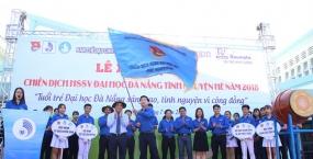 800 đoàn viên, thanh niên tham gia Chiến dịch Học sinh, Sinh viên Đại học Đà Nẵng tình nguyện hè năm 2018