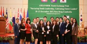 CÔ NỮ SINH TÀI NĂNG ĐẠI DIỆN CHO MIỀN TRUNG TẠI CHƯƠNG TRÌNH GIAO LƯU ASEAN - HÀN QUỐC NĂM 2017