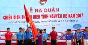 TƯ Đoàn Ra quân Chiến dịch Thanh niên tình nguyện hè 2017