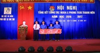 Phân hiệu ĐHĐN tại Kon Tum: Hội nghị tổng kết công tác Đoàn và phong trào thanh niên năm học 2016 – 2017