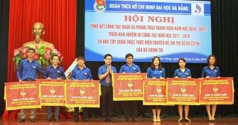 Hội nghị Tổng kết công tác Đoàn và phong trào thanh niên Đại học Đà Nẵng năm học 2016 – 2017