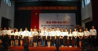 BCH mới ra mắt và phát biểu nhận nhiệm vụ - Ảnh: Mai Quang