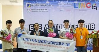 Hấp dẫn sân chơi đầu tiên của sinh viên ngành Điện tử viễn thông Trường Đại học Bách khoa - ĐHĐN mang